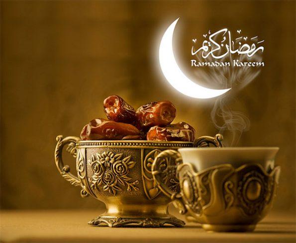 Ramadan-Ramazan